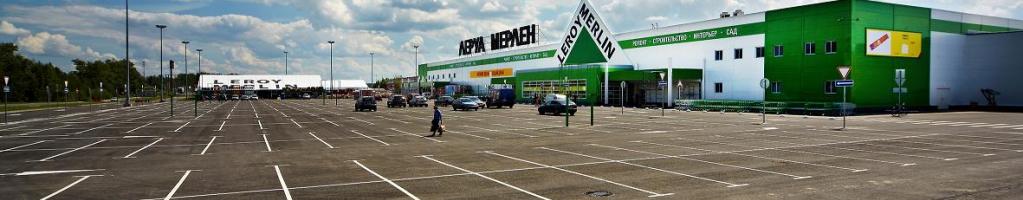 Леруа Мерлен в индустриальном парке Московской области +7 495 646 17 52